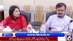 President Fpcci Mian Anjum Nisar Chaired a Meeting About Products Qualit... News 6, Presidents, Chair, Youtube, Products, Stool, Youtubers, Chairs, Gadget