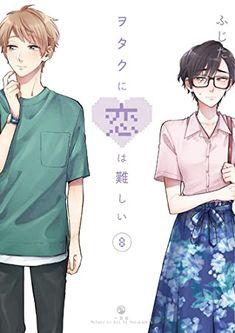 Koi, Hard To Love, Manga Covers, Shoujo, Cover Art, Manga Anime, Otaku, Couples, Couple