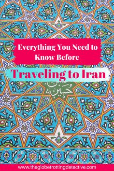 Iran Travel, Asia Travel, Middle East Destinations, Travel Destinations, Travel Guides, Travel Tips, Backpacking Asia, Countries To Visit, Travel Themes