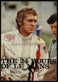 8y368 LE MANS üniforma stili Japonca '71 c / u yarış arabası sürücüsü Steve McQueen yoğun bir bakışa sahip!