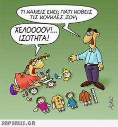 ΤΙ ΚΑΝΕΙΣ ΕΜΕΙ; ΓΙΑΤΙ ΚΟΒΕΙΣ ΤΙΣ ΜΟΥΜΛΕΣ ΣΟΥ; ΧΕΛΟΟ00. ) ΙΣΟΤΗΤΑ! Cε  Μalaim Αpίos Γ0ο α Peanuts Comics, Lol, Memes, Funny Stuff, Humor, Funny Things, Ha Ha, Meme, Fun