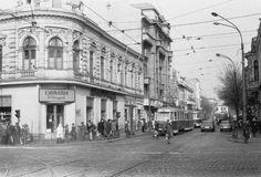 My Town, Bucharest, Street View, Paris, Memories, Film, Photos, Memoirs, Movie