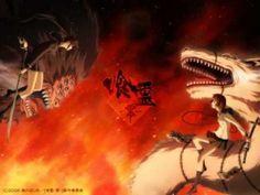 喰霊-零- Paradise Lost 茅原実里 #2008年秋アニメ