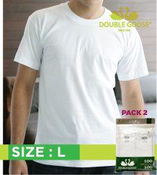 313x2 เสื้อคอกลมบุรุษสีขาว Pack 2 ขนาดใหญ่ รุ่น Tagless รายละเอียด…