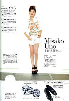 宇野 実彩子【AAA】 (Misako Uno)