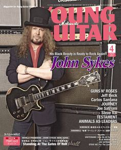 John Sykes on cover of Young Guitar Magazine from Japan - Whitesnake blue murder thin lizzy Gibson les Paul photo photos pin pins rare guitar hero god gods legend legends tab videos heavy metal Hardrock Hard Rock Cafe