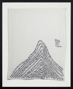 Série infinie by Rieko Koga