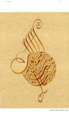 Islamic art - calligrapher Farouk Haddad 3 by ~ACalligraphy on deviantART Arabic Calligraphy Art, Beautiful Calligraphy, Arabic Art, Tolkien, Arabic Design, Typography Art, Religious Art, Artwork, Arabesque