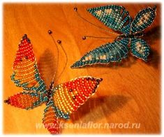 Weave Bead Butterfly (Tutorial) (Russian)