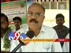 Strike in Tirupati Ruya hospital