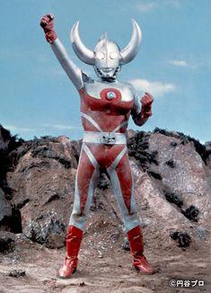 Ultraman Ken a.a Ultra Father American Giant, Japanese American, Cute Japanese, Ultra Series, Japanese Superheroes, Big Battle, Showa Era, Mens Style Guide, Old Tv Shows