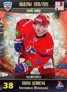 Pavol Demitra <3 Hockey Boards, Hockey Players, Ice Hockey, Old School, Baseball Cards, Hockey Puck, Hockey