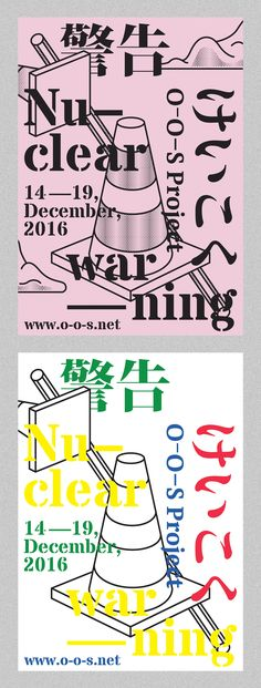 it is a practice poster for diploma exhibition work.