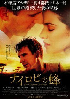 ナイロビの蜂 - Yahoo!映画