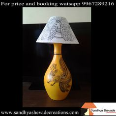 Home is, I suppose just a child's idea. A house at night, and a lamp in the house. A place to feel safe....for more information about us visit our website www.sandhyashevadecreations.com #Lampshade #lamp #homedacor #handcraft #handmadecraft