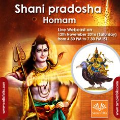 Sani Pradosham is very special pradosham when one of the 13th Moon Occurs on a Saturday. Participate the Shani Pradosha Homam to remove Pitru dosha and the bad influence of Lord Shani. Those who perform this homa can done a Pooja for their sankalpam and get a Prasadam from Tirunallar Saniswaran Temple to attain the blessings of Lord Shiva and Lord Shani.  #SaniPradosham #ShaniPradosham #Pradosham #ShaniHomam