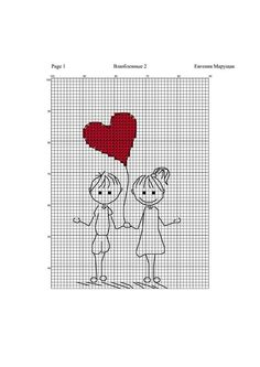 Amore  ❤️ Cross Stitch Owl, Cross Stitch House, Cross Stitching, Cross Stitch Embroidery, Wedding Cross Stitch Patterns, Cross Stitch Designs, Cross Stitch Silhouette, Tapestry Crochet Patterns, Cute Easy Drawings