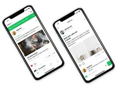 SNS Feed and Timeline Design iPhone X