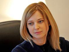 Поклонская прокомментировала сведения об уходе в Генпрокуратуру — Елена Гусакова — Российская газета