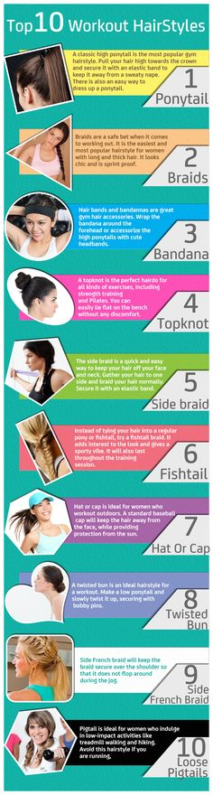 10 Amazing Workout Hairstyles You Can Try