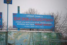 Bear Show of Eduard Rybakov, Moscow, Russia