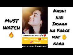 Kabhi kisi Insaan ko Force Nahi Karna 🙏|| MUST WATCH THE VIDEO|| By Raksha upadhyay poetry's ❤️❤️ - YouTube You Must, Poetry, Love, Board, Amor, Poetry Books, Poem, Poems, Planks