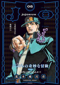 JoJonium 08 書店用ポスター