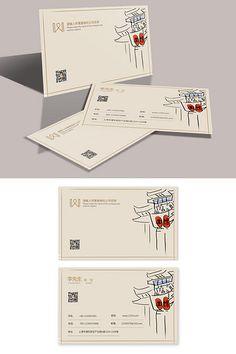 Simple retro noodle restaurant food storefront personal business card#pikbest#templates Noodle Restaurant, Restaurant Recipes, Food Template, Templates, Store Fronts, Noodles, Catering, Business Cards, Retro