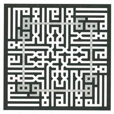 Pattern in Islamic Art - C-D 002