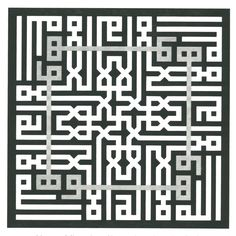 Pattern in Islamic Art - C-D 002