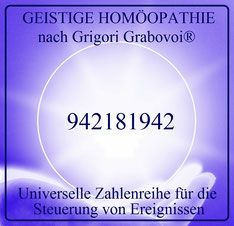 Universal series of numbers for the control of events, sphere, . - Universal series of numbers for the control of events, sphere, SPIRITUAL HOMEOPATHY acco - Romantic Girl Names, Healing Codes, Switch Words, Salud Natural, Strength Training Workouts, Yoga Routine, Self Help, Reiki, Are You Happy