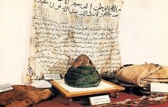 Belongings-of-Prophet-Muhammad-(PBUH)-dawntravels.com