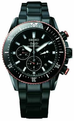 Seiko Ananta Automatic Chronograph Urushi Diver Ref. SRQ013 Limited Edition