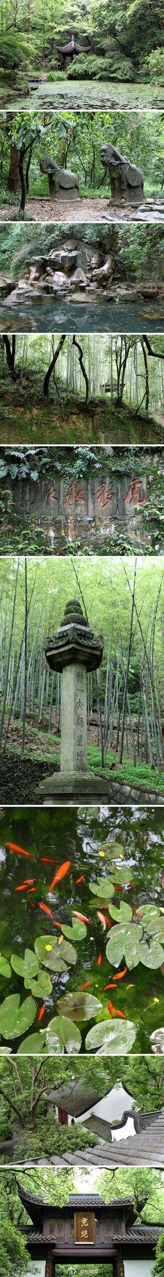 Hangzhou, China - Traveled here to adopt my daughter in 1999.