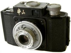 "Smena clone: HuaShan At least few very interesting Smena clones were released in China (c.1961). The particular camera comes under name Hua Shan or Huashan, which means ""Sparking- Brilliant"". Under Smena licence produced camera, meaning Hua mountain, made in Sichuan"