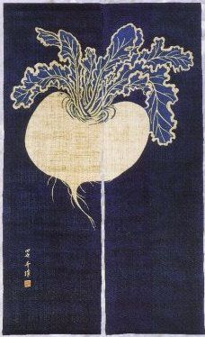 Authentic Japanese Noren imported directly from Japan. Japanese Textiles, Japanese Fabric, Japanese Prints, Japanese Design, Japanese Art, Noren Curtains, Stoff Design, Chinoiserie, Belle Photo