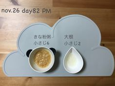 2016.11.26sat 16:55 7倍粥小さじ5+きな粉小さじ1 大根小さじ2