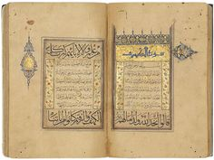 The surahs (chapters) in this Koran are written in a combination of six lines of naskh in a text panel, with a line of thuluth above and below and surah headings in kufic set apart in illuminated panels. Iran, probably Shiraz. 1336-1354 A.D. 21.9 x 14.3 cm. Thuluth, naskh and kufic scripts. Courtesy of the Nasser D Khalili Collection of Islamic Art.