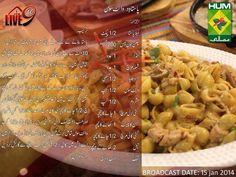 Recipe for white sauce for pasta Best Pasta Recipes, Chicken Pasta Recipes, Yummy Recipes, Recipies, Lasagna Recipes, Bread Recipes, Chicken Cheese Ball Recipe, Cheese Ball Recipes, Masala Tv Recipe