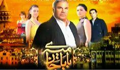 Merey Baba Jaan Episode 19 On Express Entertainment
