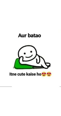 haa mai tho faltu hu hi hu lakin jo mai hu i don't want u to be faltu samja na or mai hu hi faltu tu sai bol thi so better u don't talk to me muhje message bhi nai karna Funny Memea, Cute Funny Quotes, Some Funny Jokes, Funny Facts, Funny Emoji, Stupid Funny, Hilarious, Sarcastic Quotes Witty, Funny Attitude Quotes