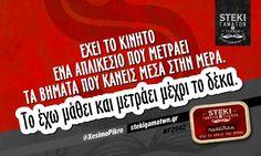 Έχει το κινητό ένα απλικέσιο  @XesimoPikro - http://stekigamatwn.gr/f2942/