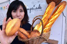 Yukiko Morita, designer japonesa cria luminárias com pães - http://chefsdecozinha.com.br/super/noticias-de-gastronomia/yukiko-morita-designer-japonesa-cria-luminarias-com-paes/ - #Luminárias, #Pampshades, #Pao, #Superchefs, #YukikoMorita