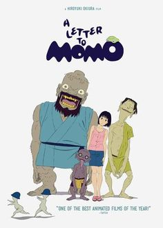 Momo_DVDCover_large.jpg (343×480)