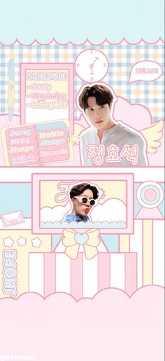 Don't remove the watermark. don't repost & claim this as yours! Follow me for more💗 TWITTER : @etehnal Soft Wallpaper, Kawaii Wallpaper, Bts Wallpaper, Jhope, Taehyung, Bts Edits, Jung Hoseok, Cute Stickers, Aesthetic Wallpapers