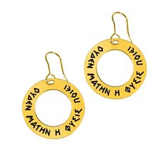 """Home :: Jewellery :: By Category :: Earrings :: """"Nature"""", Gold-plated Earrings Gold Plated Earrings, Ancient Greek, Washer Necklace, Purpose, Plating, Bronze, Shape, Create, Pendant"""
