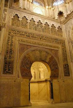 The great Mosque of Cordoba      207 Boards     76.8k Pins     22 Likes     2000 Followers
