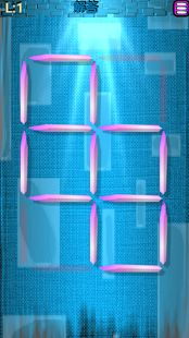 マッチ棒パズルゲーム- スクリーンショットのサムネイル