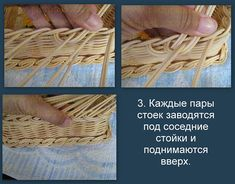 Willow Weaving, Basket Crafts, Newspaper Basket, Rolled Paper, Rattan, Packaging Design, Handmade, Macrame, Prepping