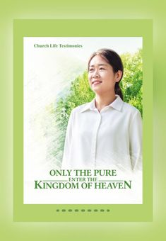 You want to know why Only the Pure Enter the Kingdom of Heaven?The protagonist's experience gives us the answer. #knowledge_of_God #how_to_stop_sinning #Powerful_Testimonies #Stories_of_Faith #Christian_Films